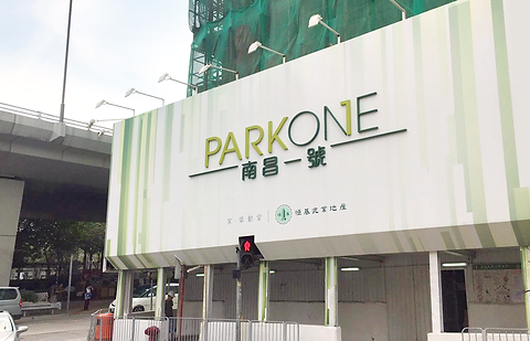 parkone-design-hoarding-property-hk