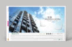 theaddition-design-printad-property-hk
