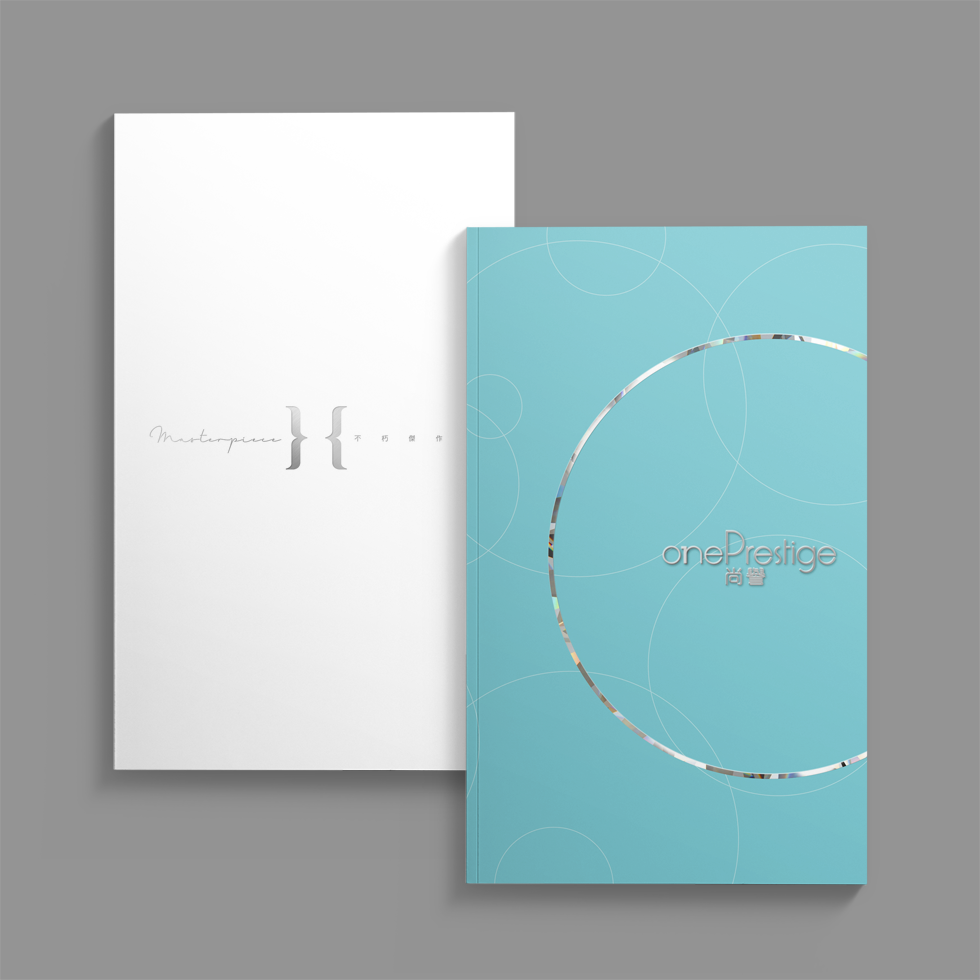 oneprestige-design-brochure-property-hk