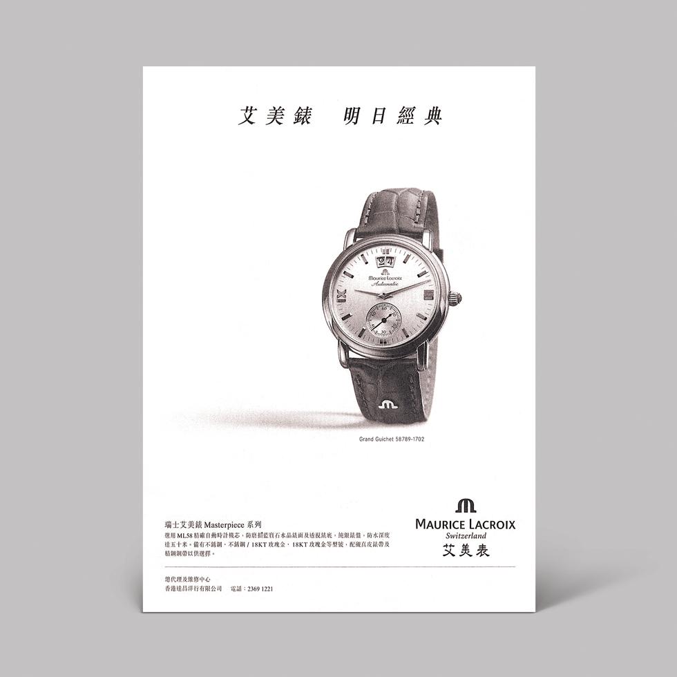 consumer–hong-kong-maurice-lacroix-print