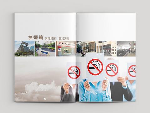 smokefree-design-handbook-macaugovernment-hk