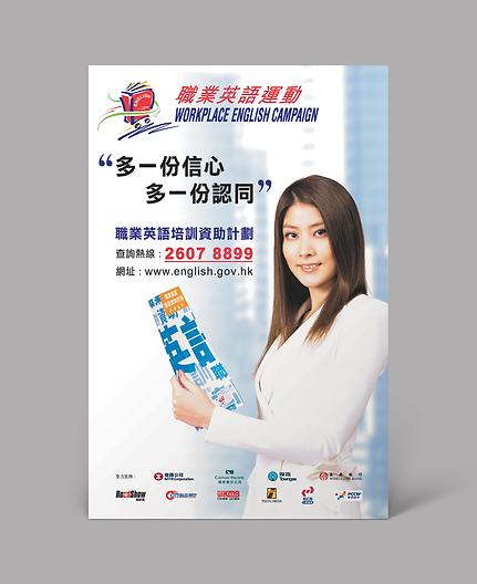 government–hong-kong-SCOLAR-workplace-en