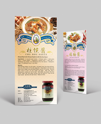 consumer–hong-kong-lee-seng-heng-leaflet