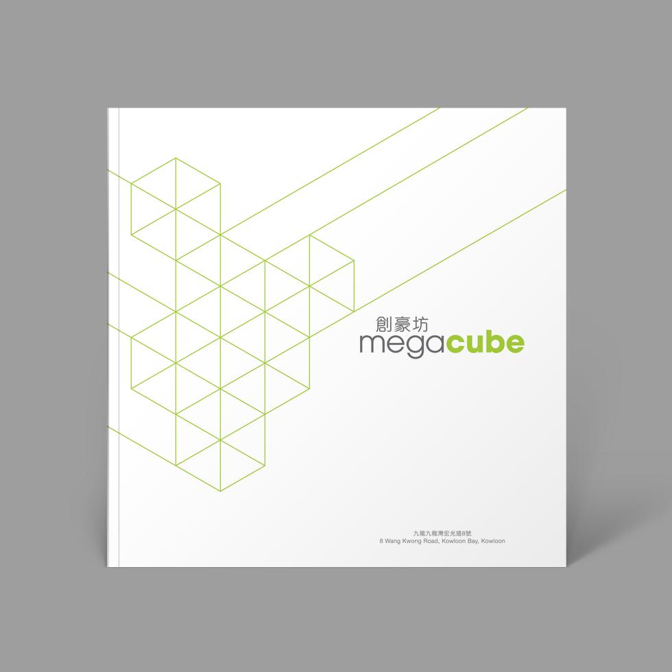 megacube-design-brochure-property-hk