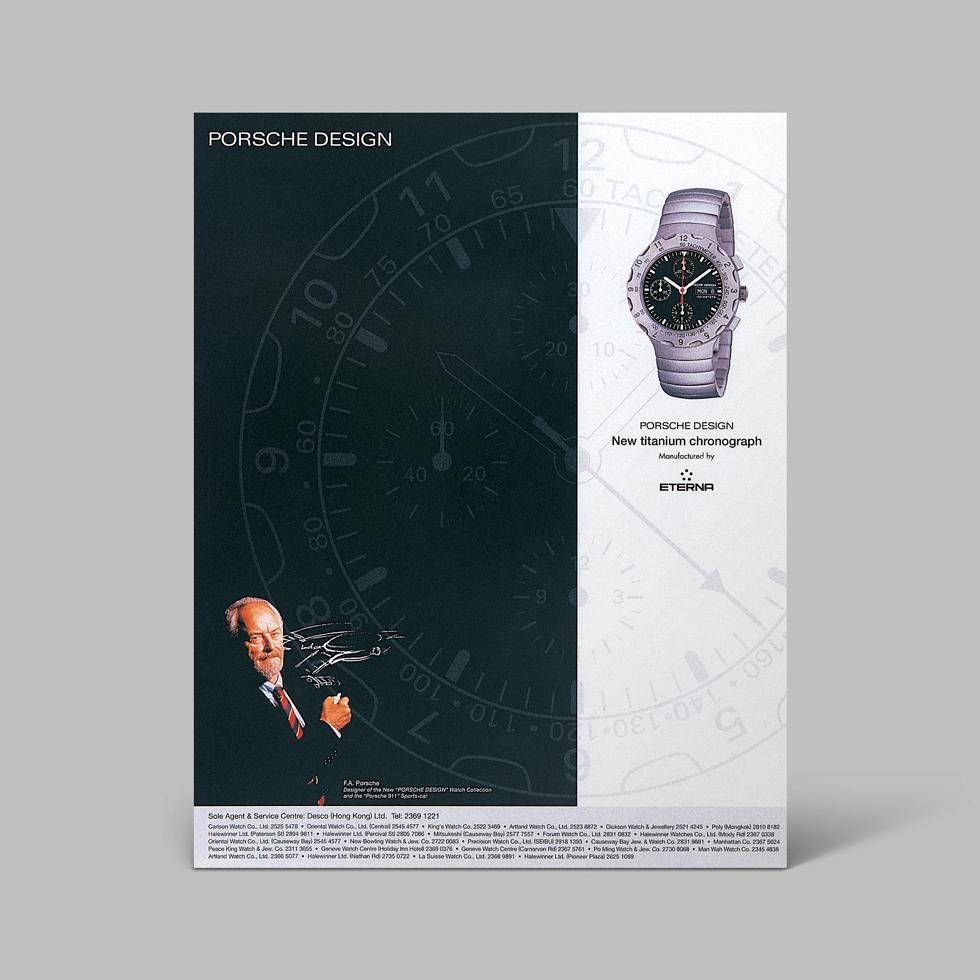 consumer–hong-kong-porsche-design-print-
