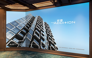 theaddition-advertising-sales-office-property-hk