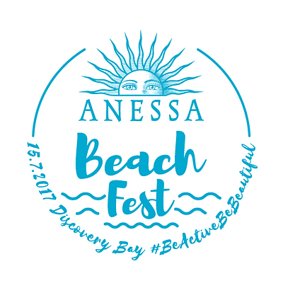 anessa-design-logo-consumer-hk