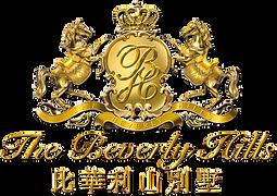 thebeverlyhills-branding-logo-property-hk