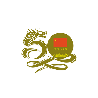 People's Republic of China 50th Anniversary