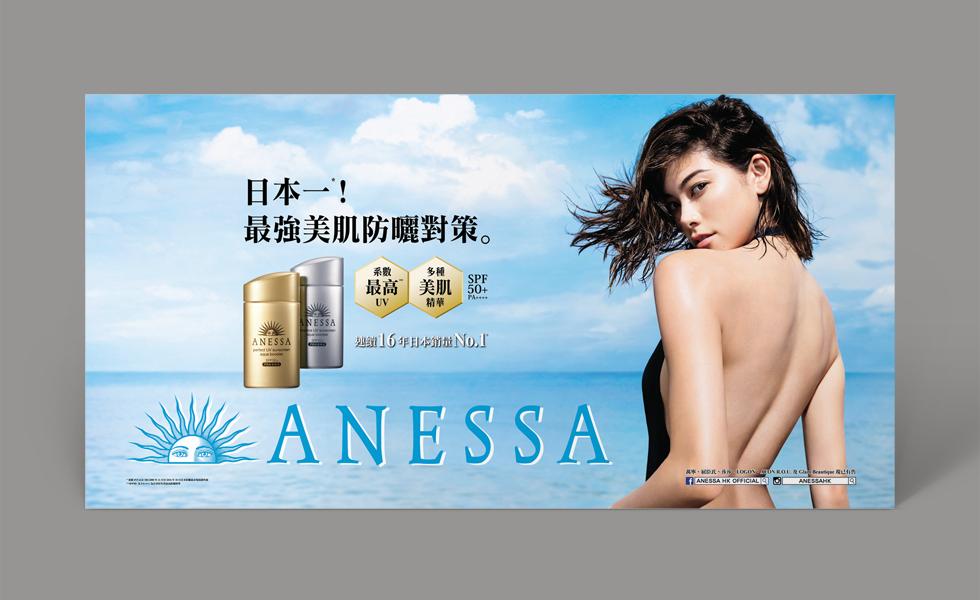anessa-design-12sheet-consumer-hk