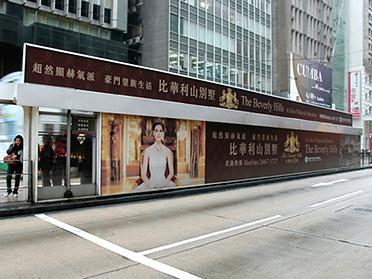 thebeverlyhills-outdoor-advertisement-tramshelter-property-hk