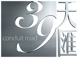 39conduitroad-branding-logo-property-hk