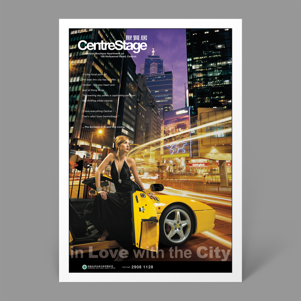 centrestage-design-printad-property-hk