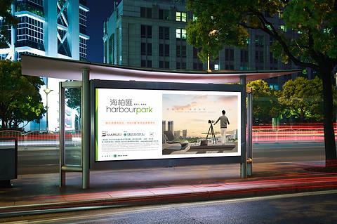 harbourpark-outdoor-advertisement-busshelter-property-hk