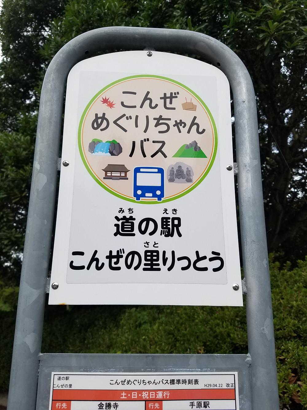エニーダンス 社交ダンス 大阪
