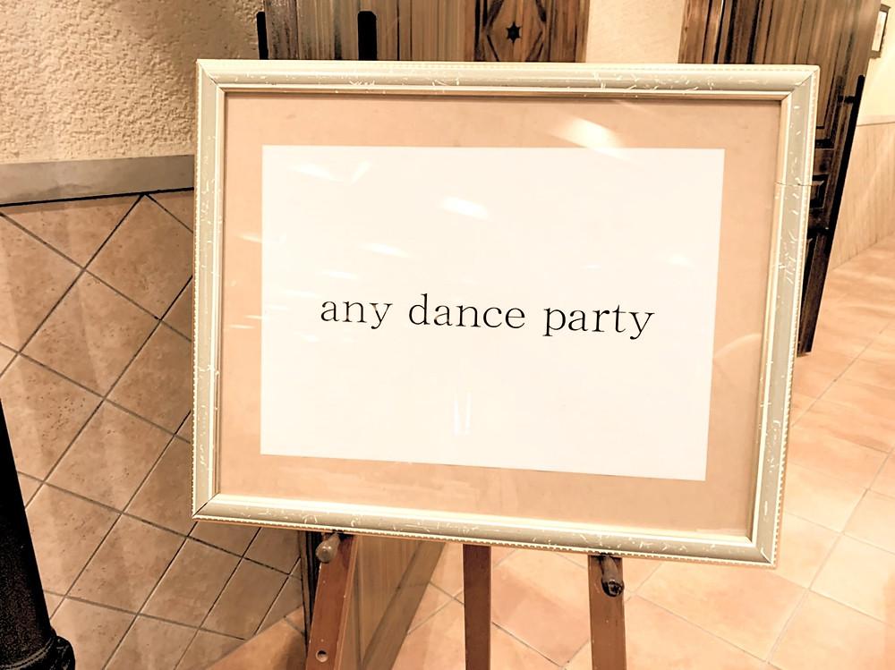 エニーダンス 社交ダンス パーティ