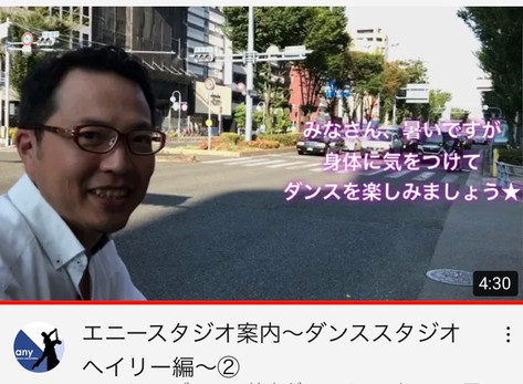 エニースタジオ案内〜ダンススタジオヘイリー編〜②