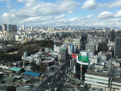 大阪はいいところです