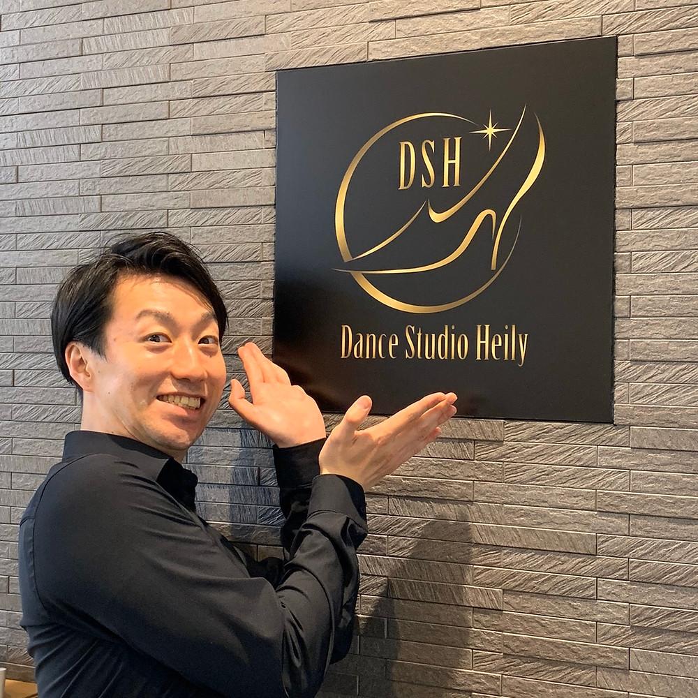 エニー エニーダンス 社交ダンス 大阪 趣味