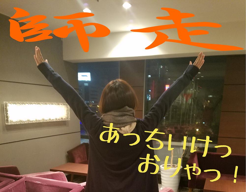 エニーダンス クリスマス 社交ダンス 大阪