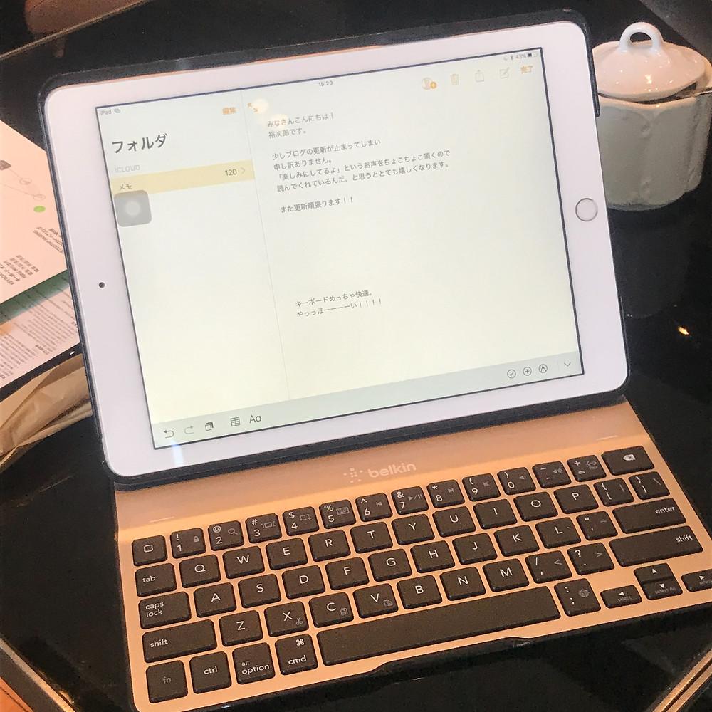 エニーダンス 社交ダンス ipad キーボード ブログ