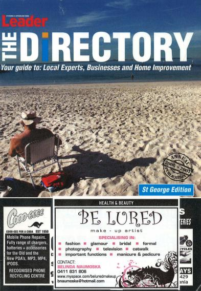 Be Lured featured in The Directory