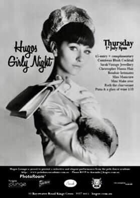 Thursday's Hugos Girly Night