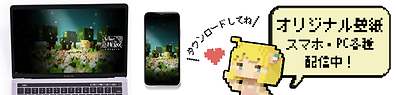 banner_20190901.png