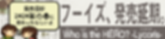 banner_20191121.png