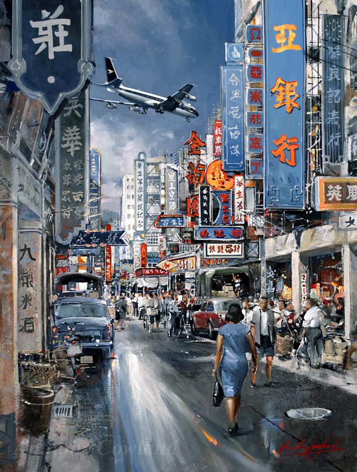 Hong Kong 1960s