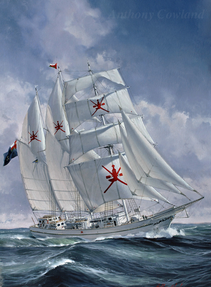 Omani sail training ship