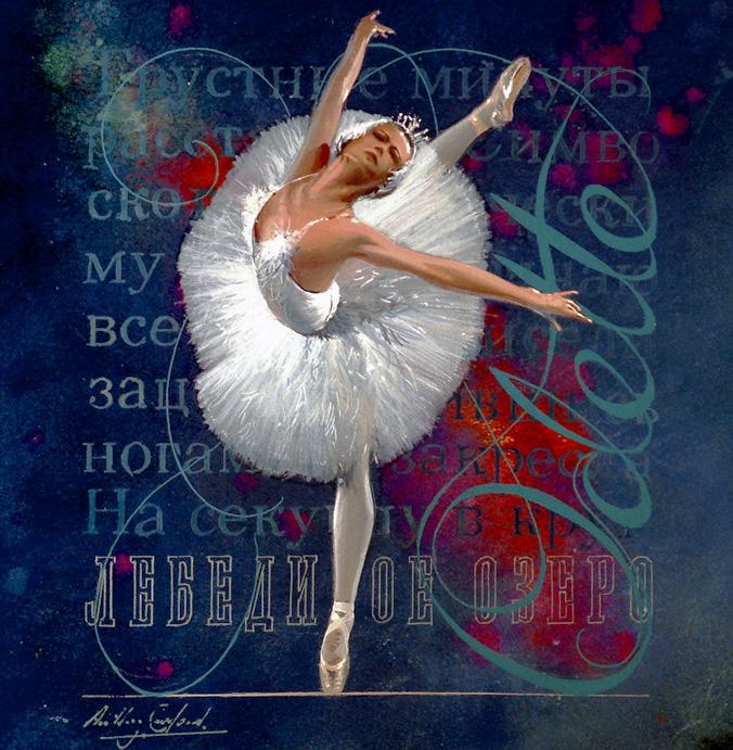 Dance. Odette  Swan Lake