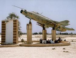 Mig 21. Basrah Iraq