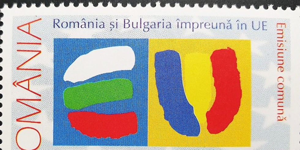 The History of Romania in One Object / Romania a Member of the EU Stamp Issue