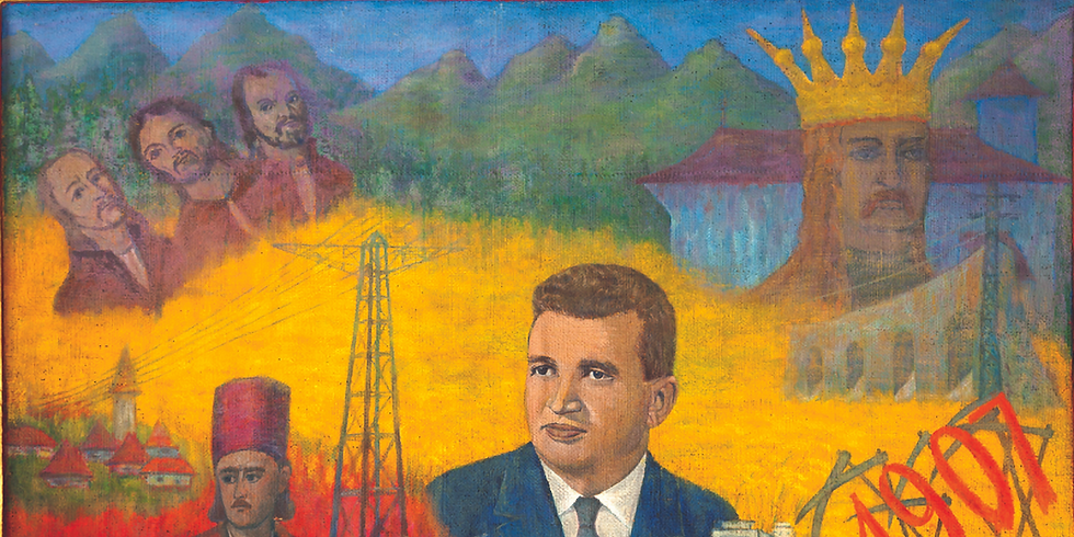 The History of Romania in One Object / Ceaușescu's Personality Cult in Paintings