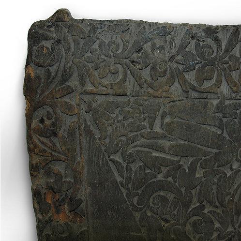 Dogon Carved Granary Door