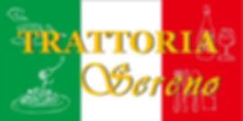 イタリア Sereno (2).jpg