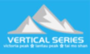 vertical series white logo jpeg (1).jpg