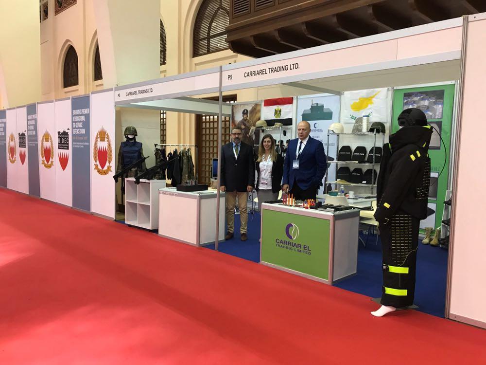 Bidec 2017, Carriarel Trading Ltd booth