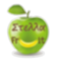 Stella fruit offers