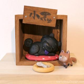 Blackie's House - Fox