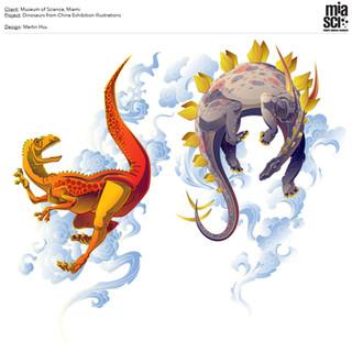 Museum of Science, Miami: Dinosaurs of China