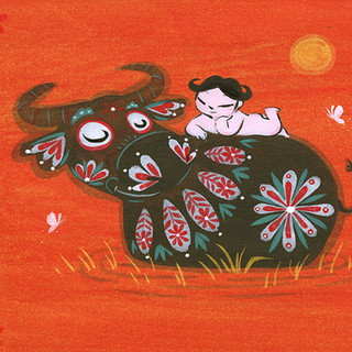 Mettā - Year of the Ox