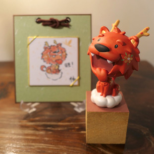 Year of the Dragon Dog - Red