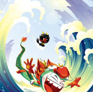 Dragon Boy Big Splash