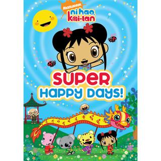 DVD Cover Design: Super Happy Days