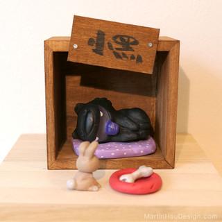 Blackie's House - Bunny