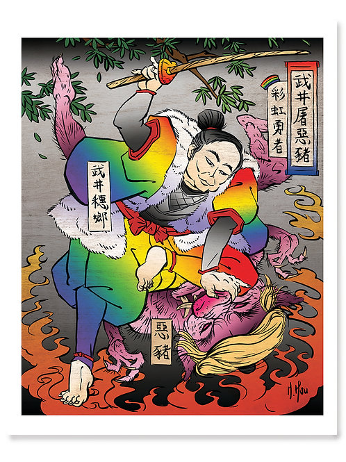 Love Rules - George Takei Rainbow Samurai Print