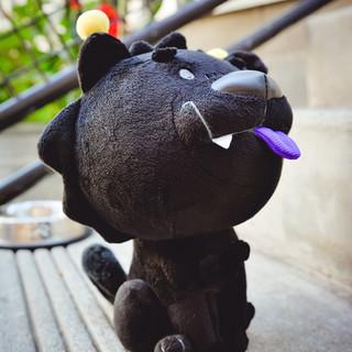 Dragon Dog Plush