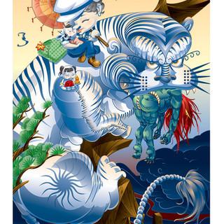 Four Guardians - Tiger